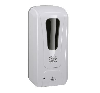 Touch Free Sanitizer Dispenser White 1/EA  For Liquid Only